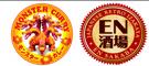 En Holdings Pte Ltd Logo