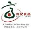 Gao Ji Food (S) Pte Ltd Logo