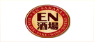 En Holdings Pte Ltd Logo