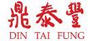 Taster Food Pte Ltd (DIN TAI FUNG) Logo
