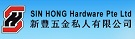 Sin Hong Hardware Pte Ltd Logo