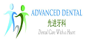 Advanced Medical and Dental Group Pte Ltd Logo