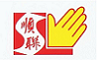 SOON LAIN GLOVES MANUFACTURE PTE LTD Logo